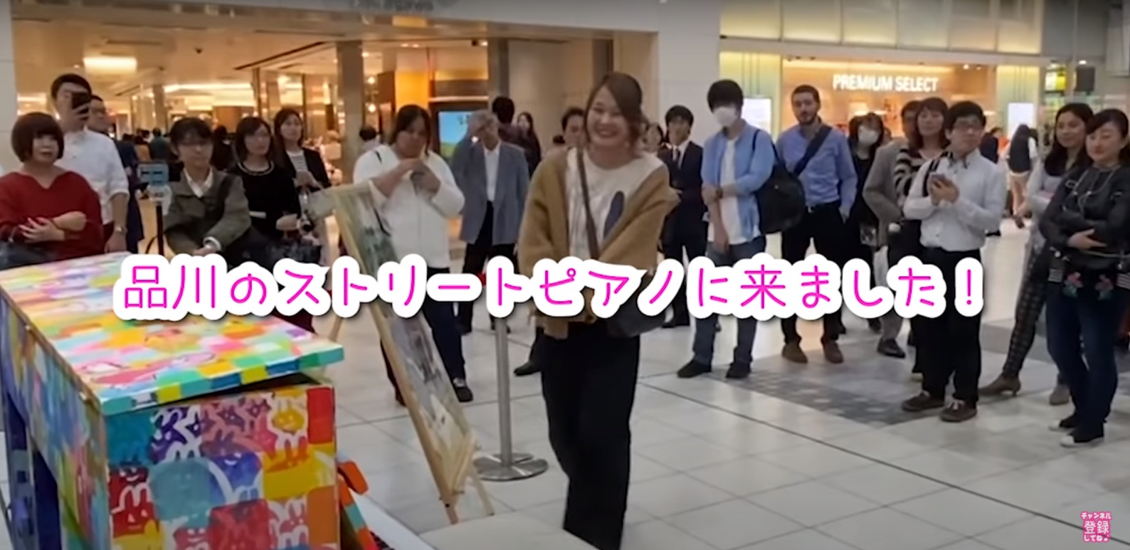 ハラミちゃん×品川駅
