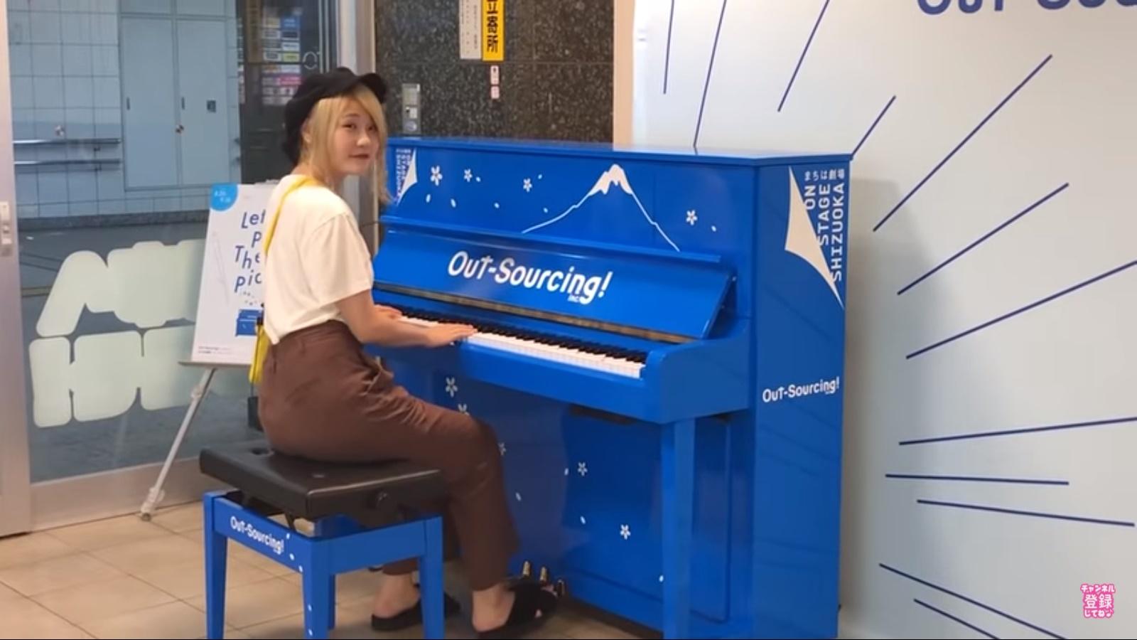 ハラミちゃん×静岡ストリートピアノ