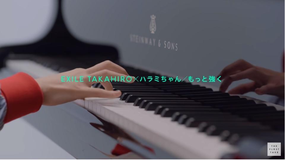 EXILE TAKAHIRO×ハラミちゃん